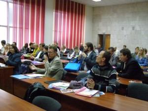Конференція у Хмельницькому (аудиторія)