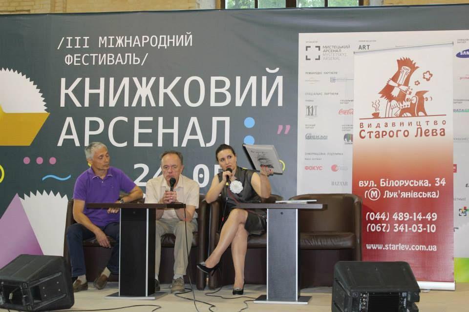 зліва на право: Олександр Кінберг, Юрій Вишняков та Мар'яна Савка