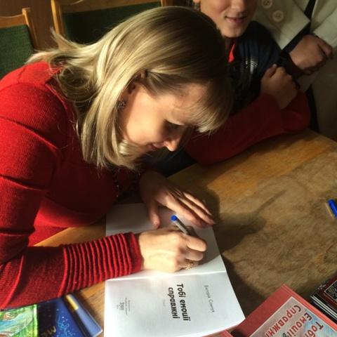 Вікторія Самчук підписує книжку читачу