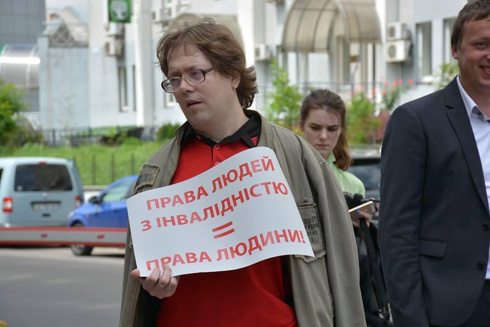 Один з кчасників акції протесту