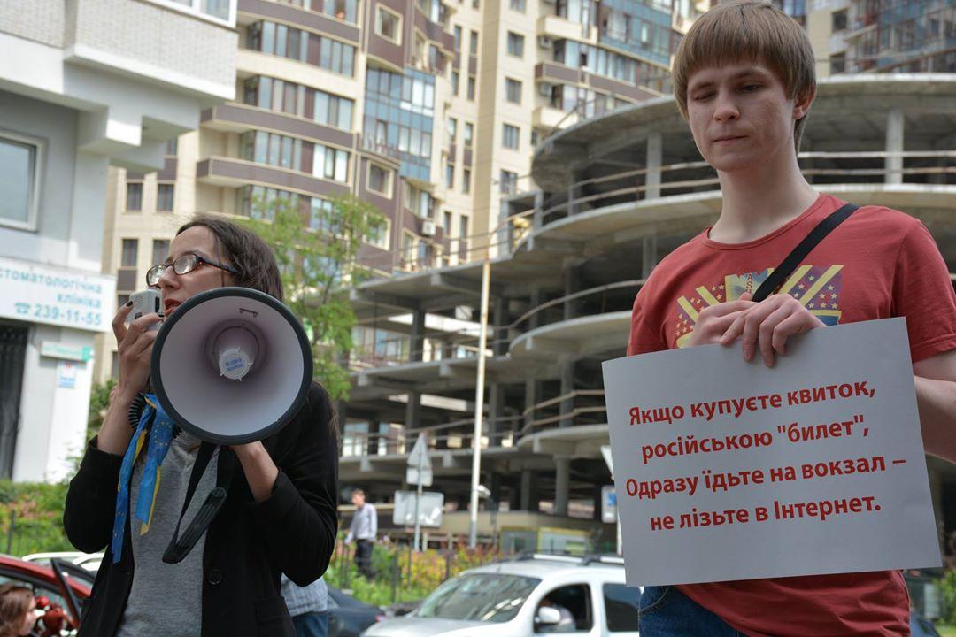 Володимир Пеліховський і Юлія Сачук