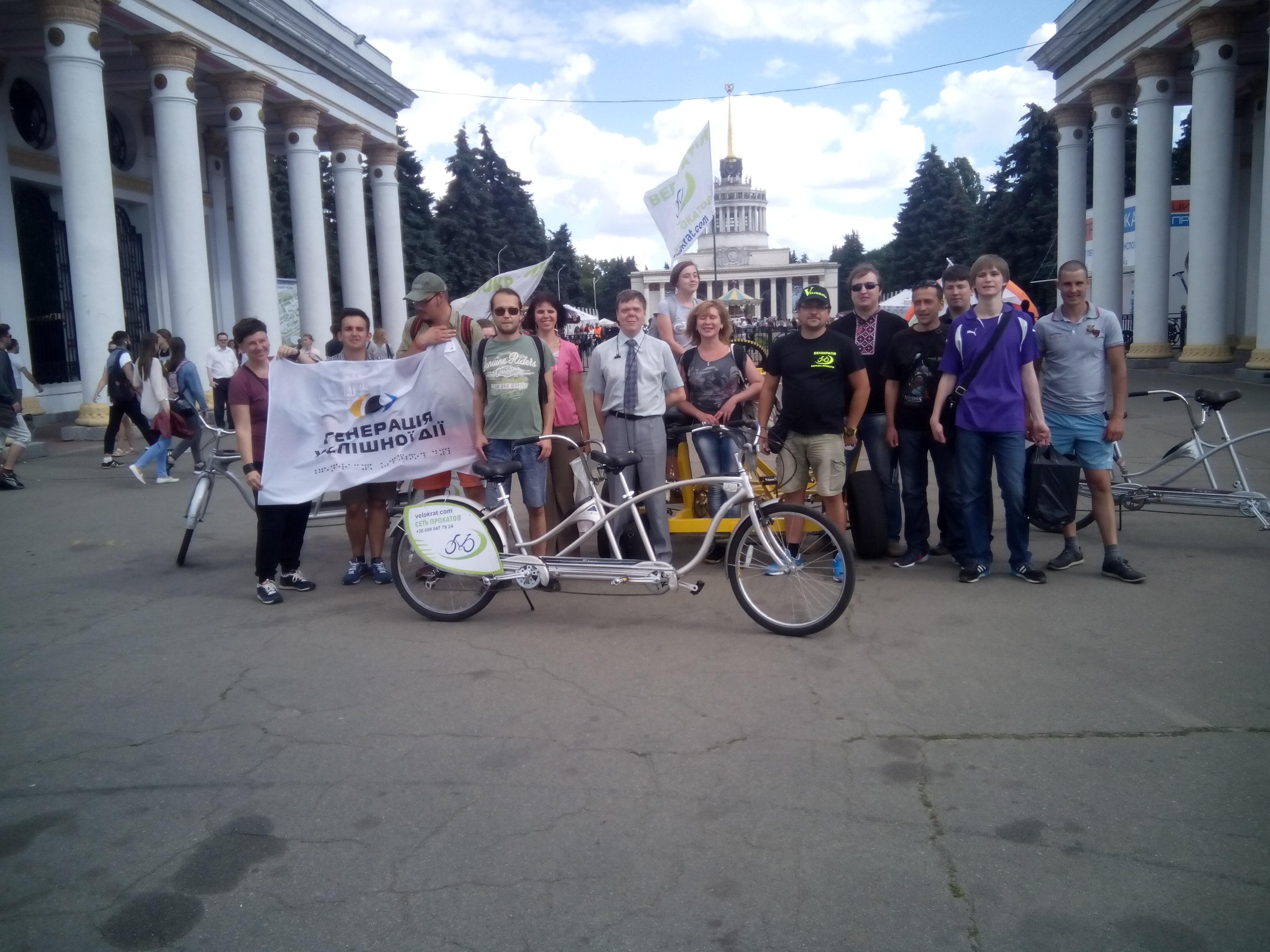 Учасники велопрогулянки