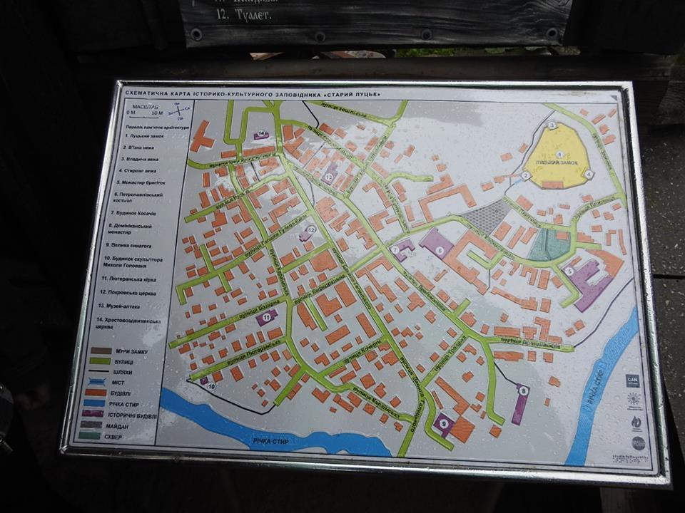 Універсальна тактильна карта історичної частини Луцька