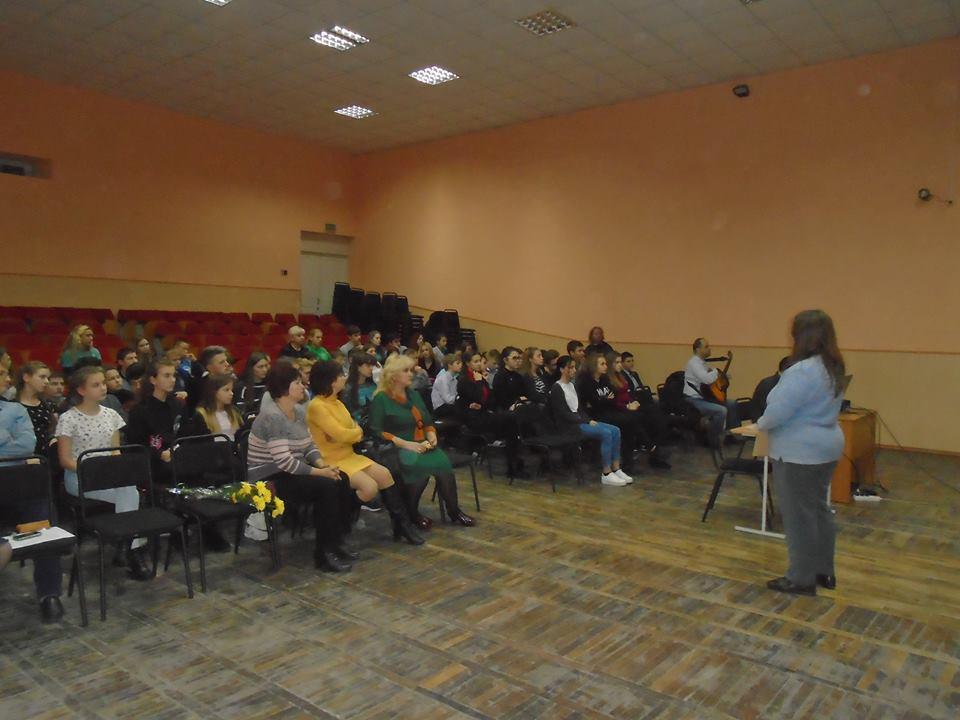 Урок толерантності в Полтаві