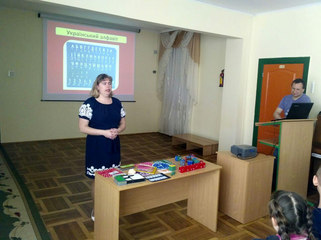 Проект «3D-друк на допомогу незрячим та слабозорим» презентували у Львові