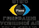 Відокремлений підрозділ ВГО «Генерація успішної дії» у Рівненській області