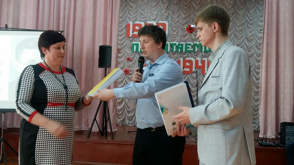 Геннадій Євсев'єв, Володимир Пеліховський та Катерина Антонюк