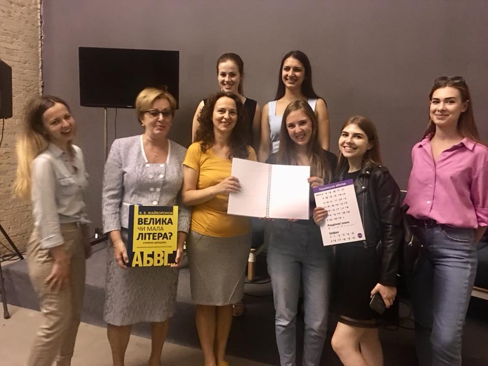 Студія друку шрифтом Брайля «Braille Studio» взяла участь у VІІI Міжнародному фестивалі «Книжковий Арсенал»